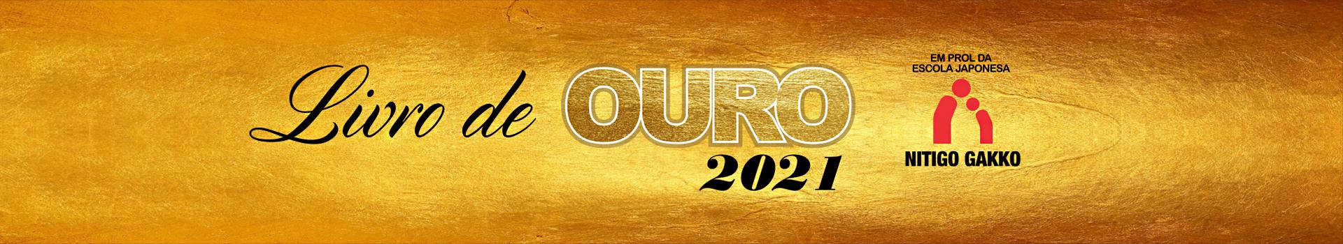 Livro de Ouro 2021